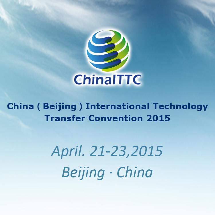 ChinaITTC