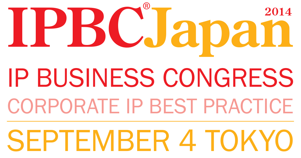 IPBC Japan