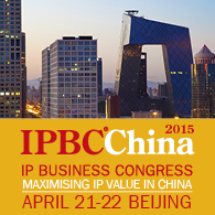 IPBCChina 2015