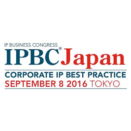 IPBCAsia 2016